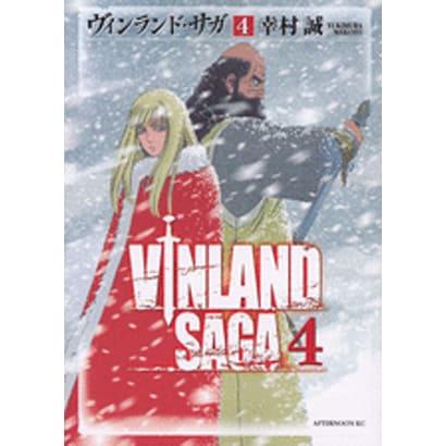 ヴィンランド・サガ 4(アフタヌーンKC) [コミック]