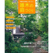 メンズファッションの教科書シリーズ vol.10(Gakken Mook Fashion Text Series) [ムックその他]