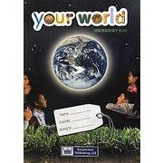 your world国際理解教育テキスト [単行本]