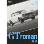 GT roman Vol.1(SPコミックス コンパクト) [コミック]