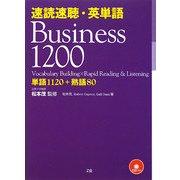速読速聴・英単語Business 1200 [単行本]