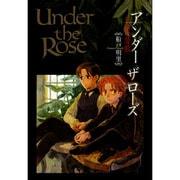 Under the Rose 6-春の賛歌(バーズコミックスデラックス) [コミック]