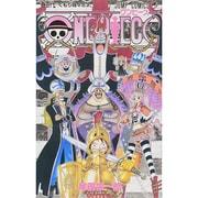 ONE PIECE 47(ジャンプコミックス) [コミック]