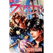 7SEEDS<12>(フラワーコミックス) [コミック]