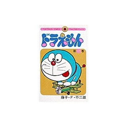 ドラえもん 12(てんとう虫コミックス) [コミック]