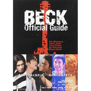 BECK Official Guide-水嶋ヒロ 佐藤健 桐谷健太 中村蒼 向井理(1週間MOOK) [ムックその他]