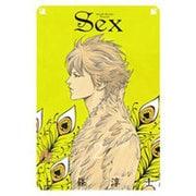 SEX 2(小学館文庫 かB 8) [文庫]