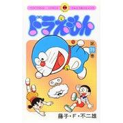 ドラえもん<39>(てんとう虫コミックス(少年)) [コミック]