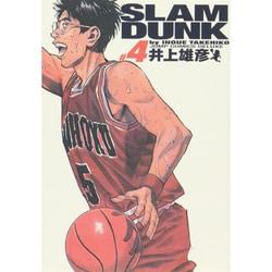 SLAM DUNK #4 完全版(ジャンプコミックスデラックス) [コミック]