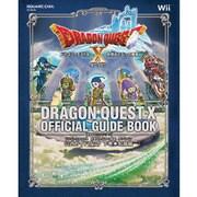 ドラゴンクエスト10目覚めし五つの種族オンライン公式ガイドブック-Wii 冒険者おうえんシリーズ(SE-MOOK) [ムックその他]