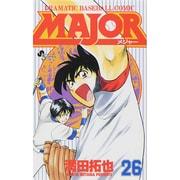 MAJOR(メジャー)<26>(少年サンデーコミックス) [コミック]