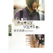 from everywhere. [単行本]