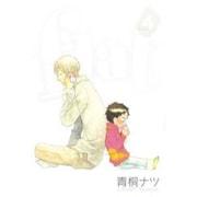 flat 4(マッグガーデンコミックス アヴァルスシリーズ) [コミック]