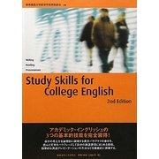 Study Skills for College English 2nd Edition [単行本]