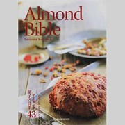 Almond Bible-アーモンド菓子の仕事43(旭屋出版MOOK) [ムックその他]