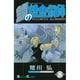 鋼の錬金術師 8(ガンガンコミックス) [コミック]