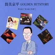 筒美京平 GOLDEN HITSTORY WAKU WAKUさせて