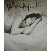女優の朝―Women Before 10 a.m. [単行本]