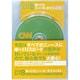 ゆっくりニュース・ダイジェスト[CD](100万語聴破CD CNN編 8)