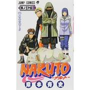 NARUTO 巻ノ34(ジャンプコミックス) [コミック]