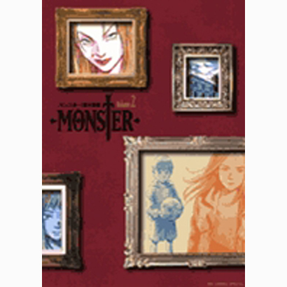 MONSTER 完全版<2>(ビッグ コミックス) [コミック]