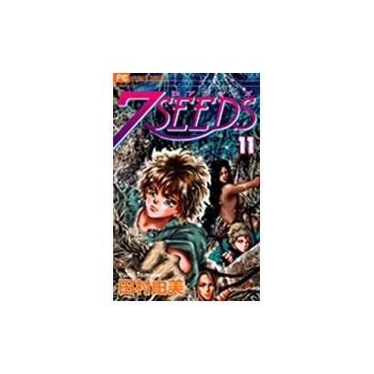 7SEEDS<11>(フラワーコミックス) [コミック]