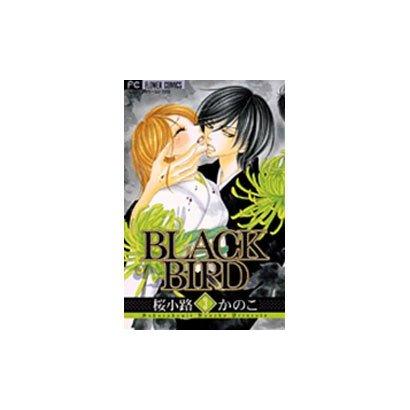 BLACK BIRD<3>(フラワーコミックス) [コミック]