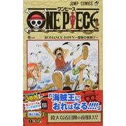 ONE PIECE 巻1(ジャンプコミックス) [コミック]