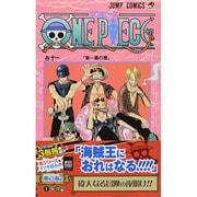ONE PIECE 11(ジャンプコミックス) [コミック]