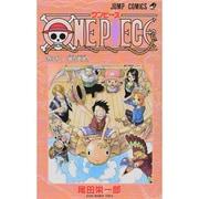 ONE PIECE 巻32(ジャンプコミックス) [コミック]