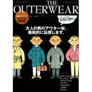 メンズファッションの教科書シリーズ vol.5(Gakken Mook Fashion Text Series) [ムックその他]
