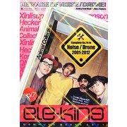 ele-king〈vol.7〉(DOMMUNE BOOKS) [単行本]