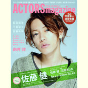 ACTORS magazine VOL.8 (SPRING)(OAK MOOK 420) [ムックその他]