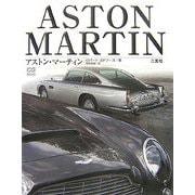 アストン・マーティン(CG BOOKS) [単行本]