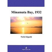 Minamata Bay,1932 [単行本]