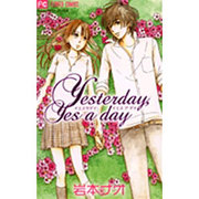 """""""Yesterday,Yes a day""""(フラワーコミックス α) [コミック]"""