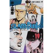 SLAM DUNK 19(ジャンプコミックス) [コミック]