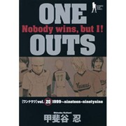 ONE OUTS 20(ヤングジャンプコミックス) [コミック]