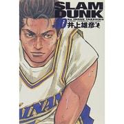 SLAM DUNK #10 完全版(ジャンプコミックスデラックス) [コミック]