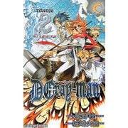 D.Gray-man―reverse〈2〉四十九番目の名前(ジャンプ ジェイ ブックス) [単行本]