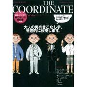 メンズファッションの教科書シリーズ vol.7(Gakken Mook Fashion Text Series) [ムックその他]