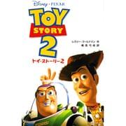 トイ・ストーリー〈2〉(ディズニーアニメ小説版〈29〉) [全集叢書]