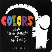 COLORS―with little KOLORO and his family [絵本]