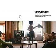 ACC CM年鑑〈2011〉 [単行本]