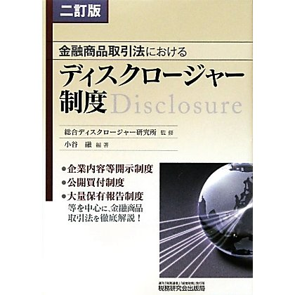 ヨドバシ.com - 金融商品取引法...