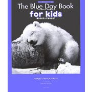 The Blue Day Book for Kids―落ち込む日ってあるよね? [単行本]