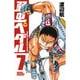 弱虫ペダル 7(少年チャンピオン・コミックス) [コミック]