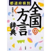 語学・教育