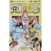 ONE PIECE 49(ジャンプコミックス) [コミック]