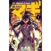 マギ<7>(少年サンデーコミックス) [コミック]